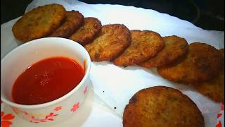 Suji Cutlet Recipe (Very Yummy!!!!!)