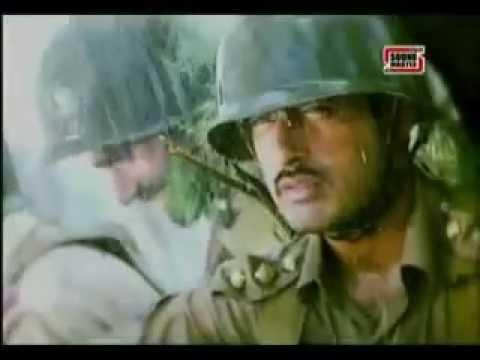 pak army song O Meray Yaar, To Mera Pyar, Sada Rahay To Salamat