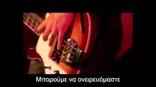 Calogero - Prendre racine - Live 1.0 (Greek subtitles)