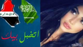 ماجد الرسلاني - شيله عراقيه - اتخبل بيك (حصرياً)    2019