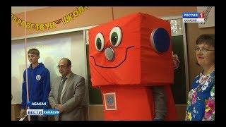 В школах Хакасии начались уроки электробезопасности. 03.09.2018