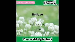 Believe - U-KISS [유키스] [K-POP40和音メロディ&オルゴールメロディ]