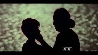 Aama- Sarin Maskey feat Pukar Rai ( Teaser )