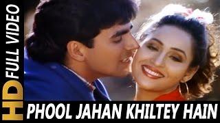 Phool Jahan Khiltey Hain | Kumar Sanu, Sadhana Sargam | Zakhmi Dil 1994 Songs