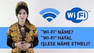 Wi-Fi näme? Wi-Fi haýal işlese näme etmeli?