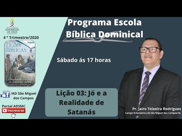 ESCOLA BÍBLICA DOMINICAL | LIÇÃO 03 - 4º TRIMESTRE DE 2020 - PASTOR JAIRO TEIXEIRA.