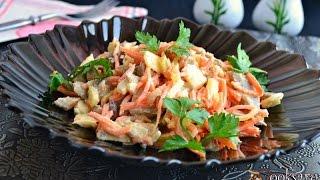 Салат со свиным языком и корейской морковью