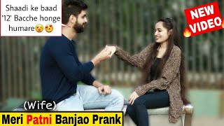 Mujse Shaadi karlo Prank | Romantic Prank on Girls | Pranks 2020