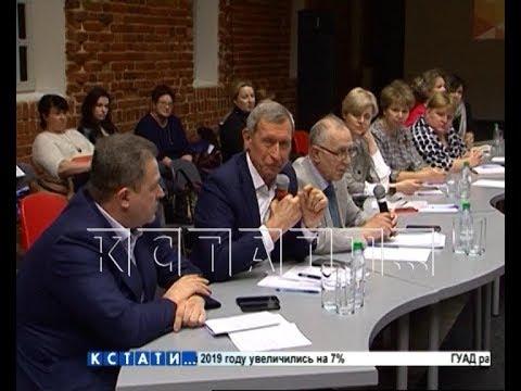 Видео: Модернизацию системы образования обсуждают эксперты в Нижегородском арсенале