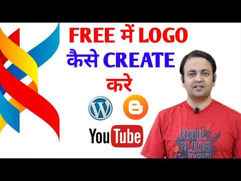 BEST Software For Logo Design FREE | Logo Design Software FREE (PC/MAC).