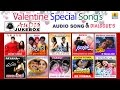 Valentine Special Songs  Kannada Love Songs & Dialogues  Audio Jukebox
