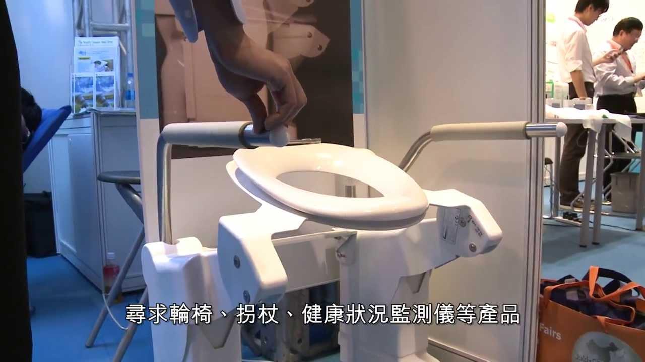 香港國際醫療器材及用品展2013精華 - YouTube