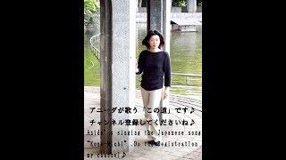 毎月第3月曜日(変更有)、東京都小金井市・小金井あんず苑ロビーコン...