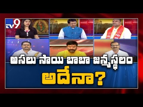 What Is The Controversy Over Sai Baba's Birthplace - TV9