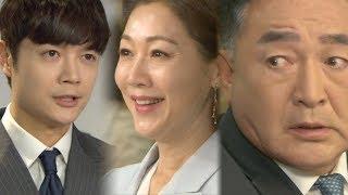 [Kangnamscandal 강남스캔들 103회] 방은희(홍백희)·서도영(홍세현)은 ...