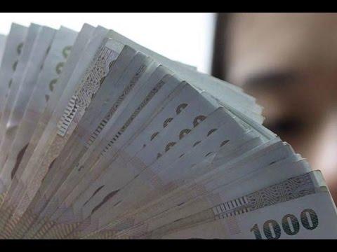 เงินบาทเปิดตลาด 34.05 บาท/ดอลลาร์