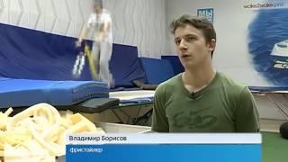 Активность: BMX-фристайл