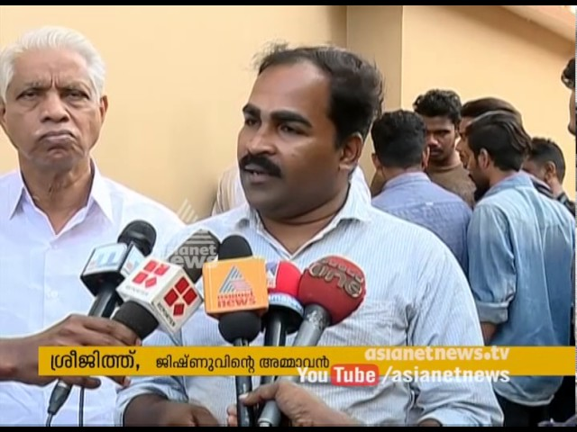 Jishnu Pranoy's relatives alleges its not a suicide but a murder