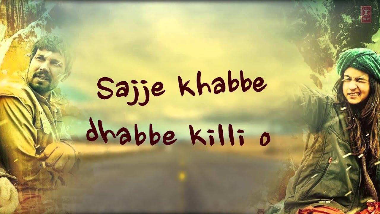 Patakha guddi highway (2014) a. R rahman full song youtube.