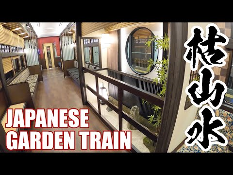 Beautiful Zen Garden Train in JAPAN (Osaka→Kyoto)