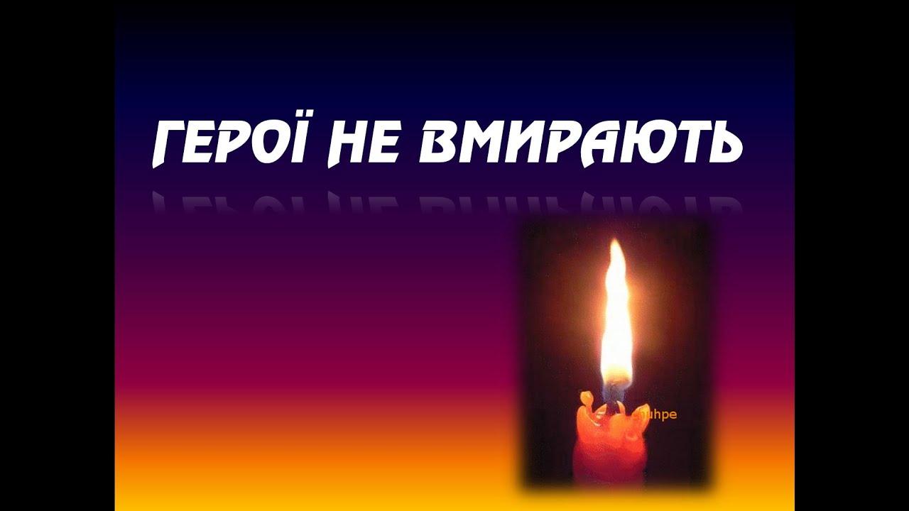 """30 ноября родился Герой Украины Владимир Рыбак: """"Надо было иметь огромное мужество, чтобы в уже захваченном боевиками городе провести митинг в память Кобзаря"""" - Цензор.НЕТ 5625"""