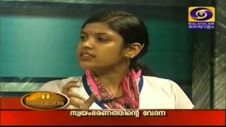 Samvadam on Autonomous Colleges in Kerala - Anchored by Praveen Parameswar