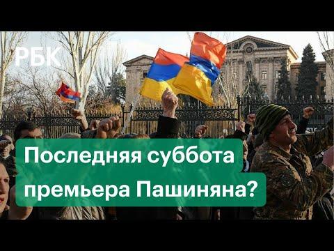 Кризис в Армении: Масштабные митинги оппозиции при поддержке ветеранов армии