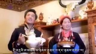Tibetan Song Chang shey