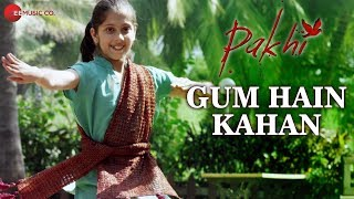Gum Hain Kahan Duet Aditti Mehrotra Prateeksha Srivastava Mp3 Song Download
