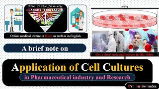 Application of Cell culture in Pharmaceutical industry and Research in Hindi/English.