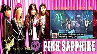 PINK SAPPHIRE - Smile