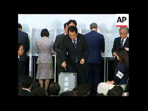 WRAP Naoto Kan elected new PM after winning party leader vote ADDS parl vote