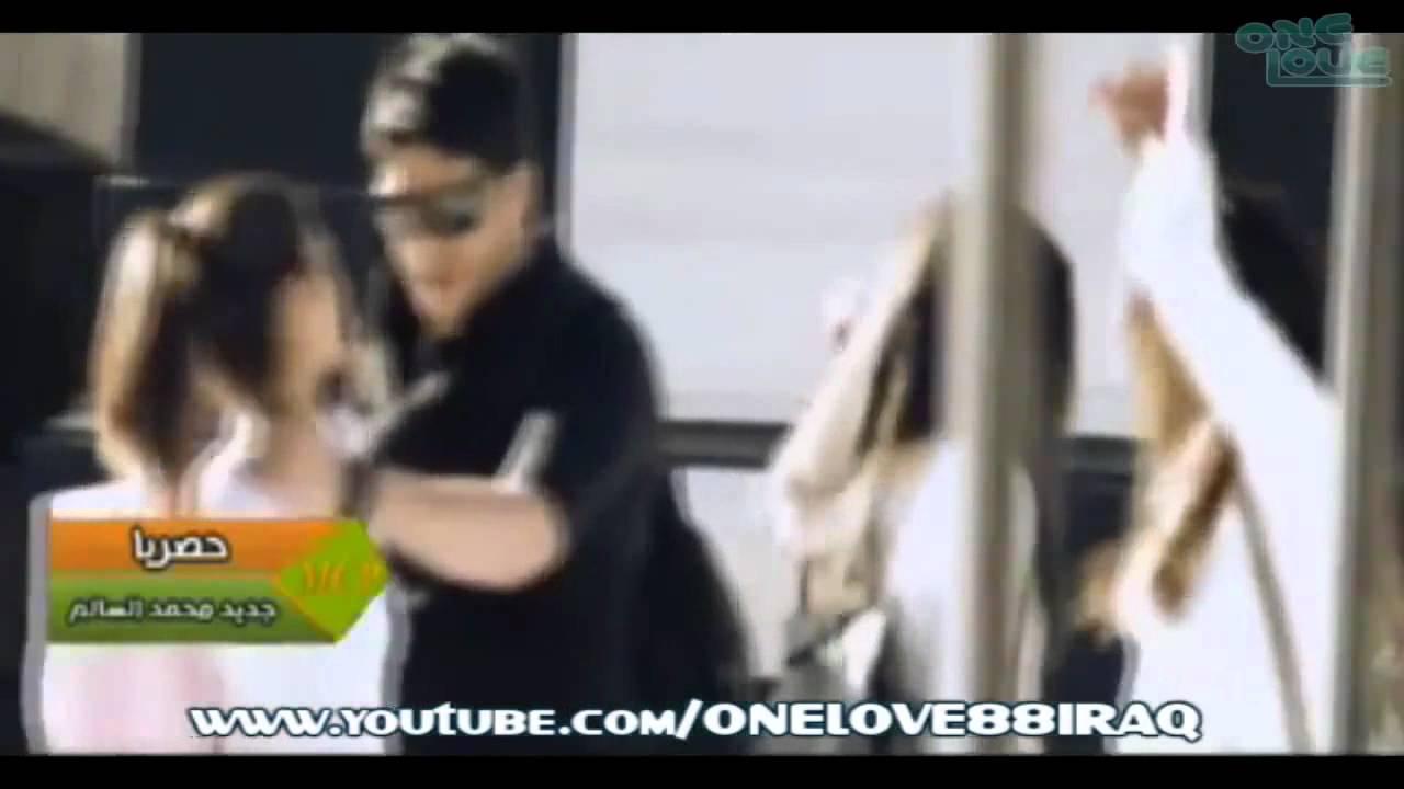 محمد السالم قلب قلب وين وين فيديو كليب الاصلي Hd 2011