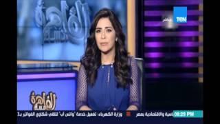مصطفى بكري و114 نائب يوقعون على بلاغ للنائب العام ضد المحامي طارق العاوضي لاتهامه لهم  بالتخوين