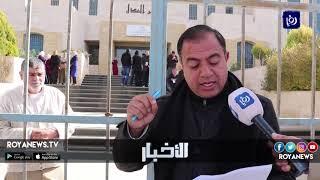 وقفة احتجاجية لموظفي محكمة بداية الكرك - (3-1-2019)