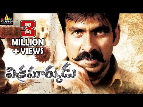 Vikramarkudu Telugu Full Length Movie | Ravi Teja, Anushka, Prakash Raj | Sri Balaji Video