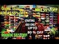 SECRET BRAND MARKET OF DELHI   80-90% Off on Nike Adidas Reebok & Puma  -STARTING FROM 250 ONLY/-