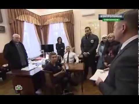 """Видео не для слабонервных:""""Контрольный звонок"""" (НТВ) в Барнауле!"""