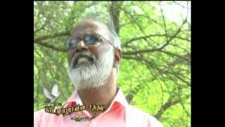 Ummai appannu kooppidathan aasai - உம்மை அப்பான்னு கூப்பிடத்தான் ஆசை - New pr. Y. Wesley