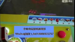 Fishing game machine-how to win,how to make a lot of money