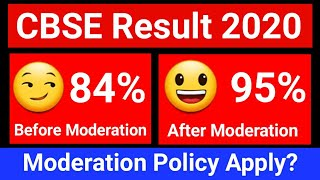 Cbse News, Moderation Policy | Class 10th and 12th Result | CBSE Board Exam Result Big Updates