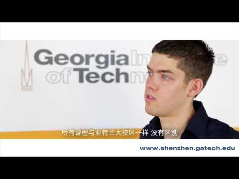 Welcome to GT-Shenzhen (2014)