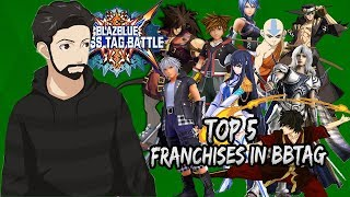 TOP 5 FRANCHISES I'D WANT AS THE 5TH FATE