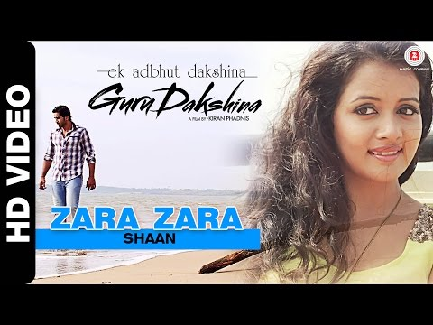 Zara Zara | Guru Dakshina | Rajeev Pillai & Sulagna Panigrahi | Shaan