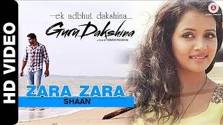 Zara Zara   Guru Dakshina   Rajeev Pillai & Sulagna Panigrahi   Shaan