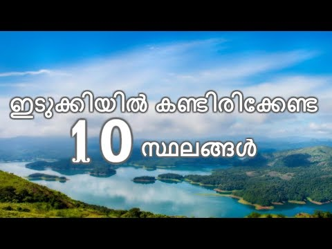 Top 10 Tourist Places to Visit In Idukki
