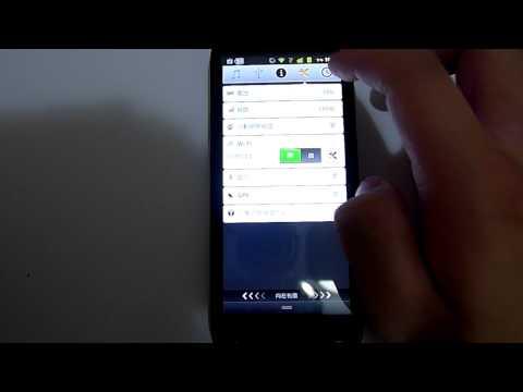 Acer Iconia Smart UI ringhk.com