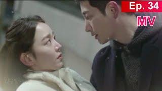 Sweet MV My Golden Life Ep. 34 Park Si Hoo And Shin Hye Sun SOCIALM...