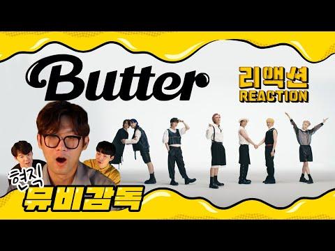 [ENG SUB]🇺🇸 BTS 'Butter' reaction l 방탄소년단 '버터' 리액션🎬 [이유있는 리액션]