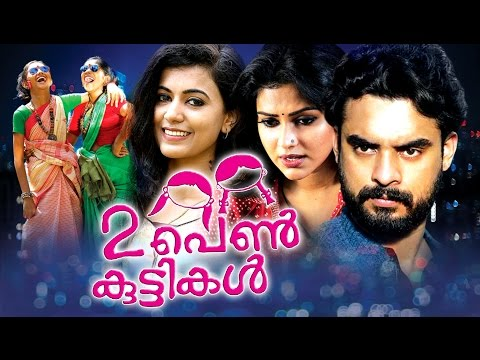 Randu Penkuttikal Malayalam Full Movie...
